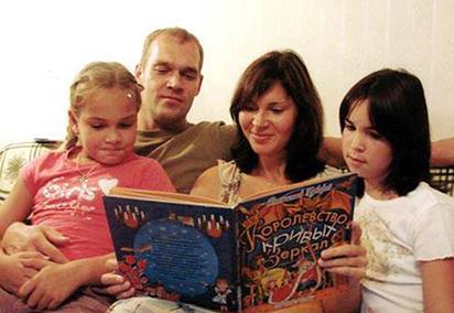 Как помочь ребенку полюбить чтение.
